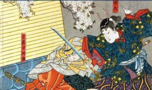Il ciliegio e la spada @ Milano -  Centro Culturale Discipline Orientali Hajime