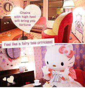 kitty_ph06