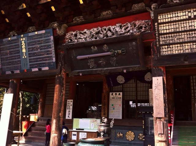 tempio-shinshoji-09