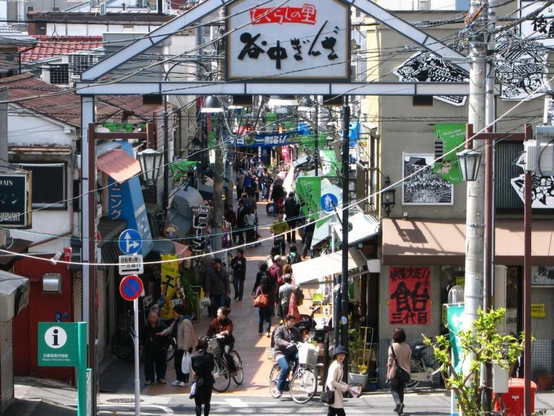 mercato-yanaka-ginza