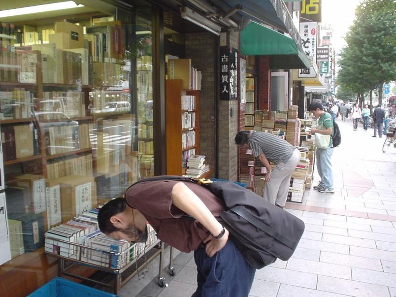 quartiere-dei-libri-jinbocho