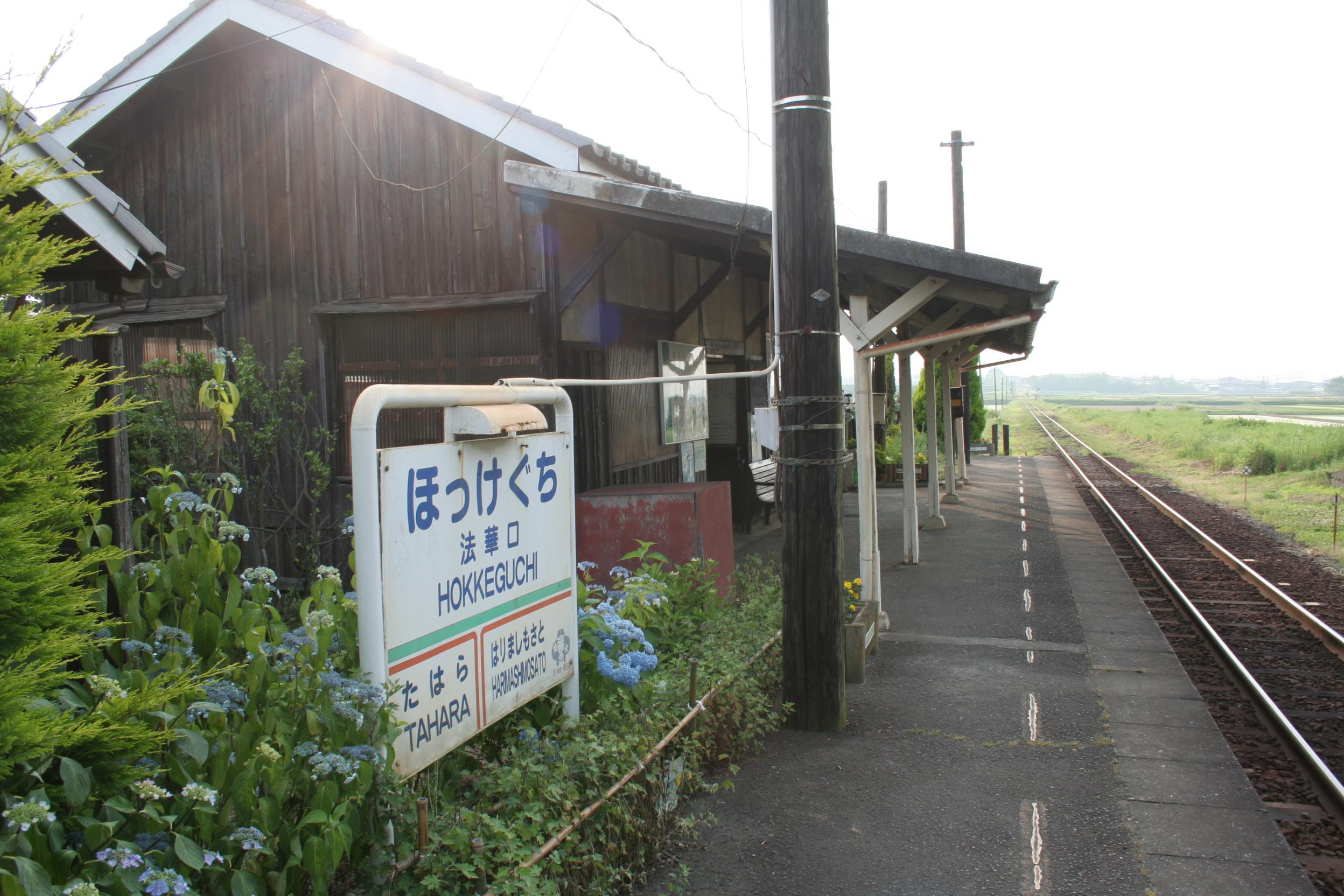 Hokkeguchi_Station_J9_58