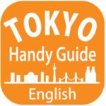 tokyoguide