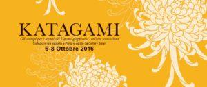 Katagami- Gli stampi per i tessuti dei kimono giapponesi @ Centro dell'Incisione Alzaia Naviglio Grande