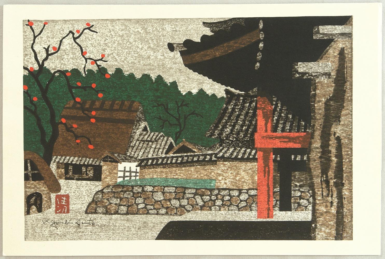Kyoshi Saito, Villaggio con albero di caco. Dice Lowry: Saito utilizza la consistenza e colore per suggerire un dettaglio, piuttosto che riprodurlo pedissequamente. Abbiamo visto questo come un modo per rappresentare il mondo di Kubo.