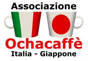 logo-ochacaffe