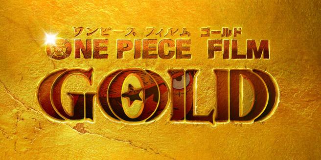 16-07-21-_movnew__one_piece_gold_in_anteprima_nazionale_interna