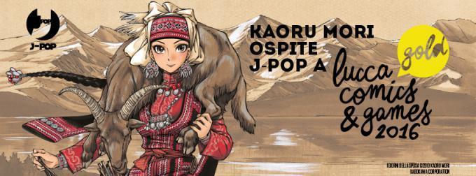 35841-kaoru-mori-lucca-2016