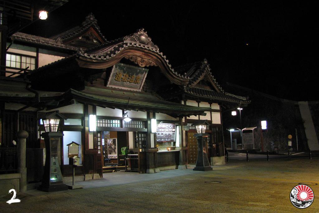 2-ehime-dogo-onsen