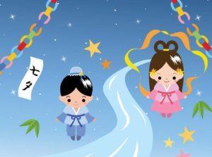 Tanabata a Casale Monferrato @ Casale Monferrato