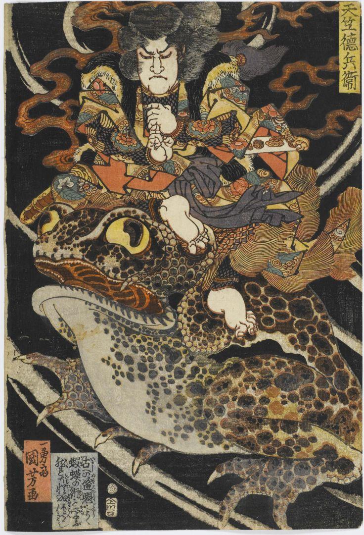 Tenjiku Tokubei (Tenjiku Tokubei) Serie senza titolo di stampe di guerrieri pubblicate da Kawaguchi circa 1826-27 silografia policroma(nishikie)