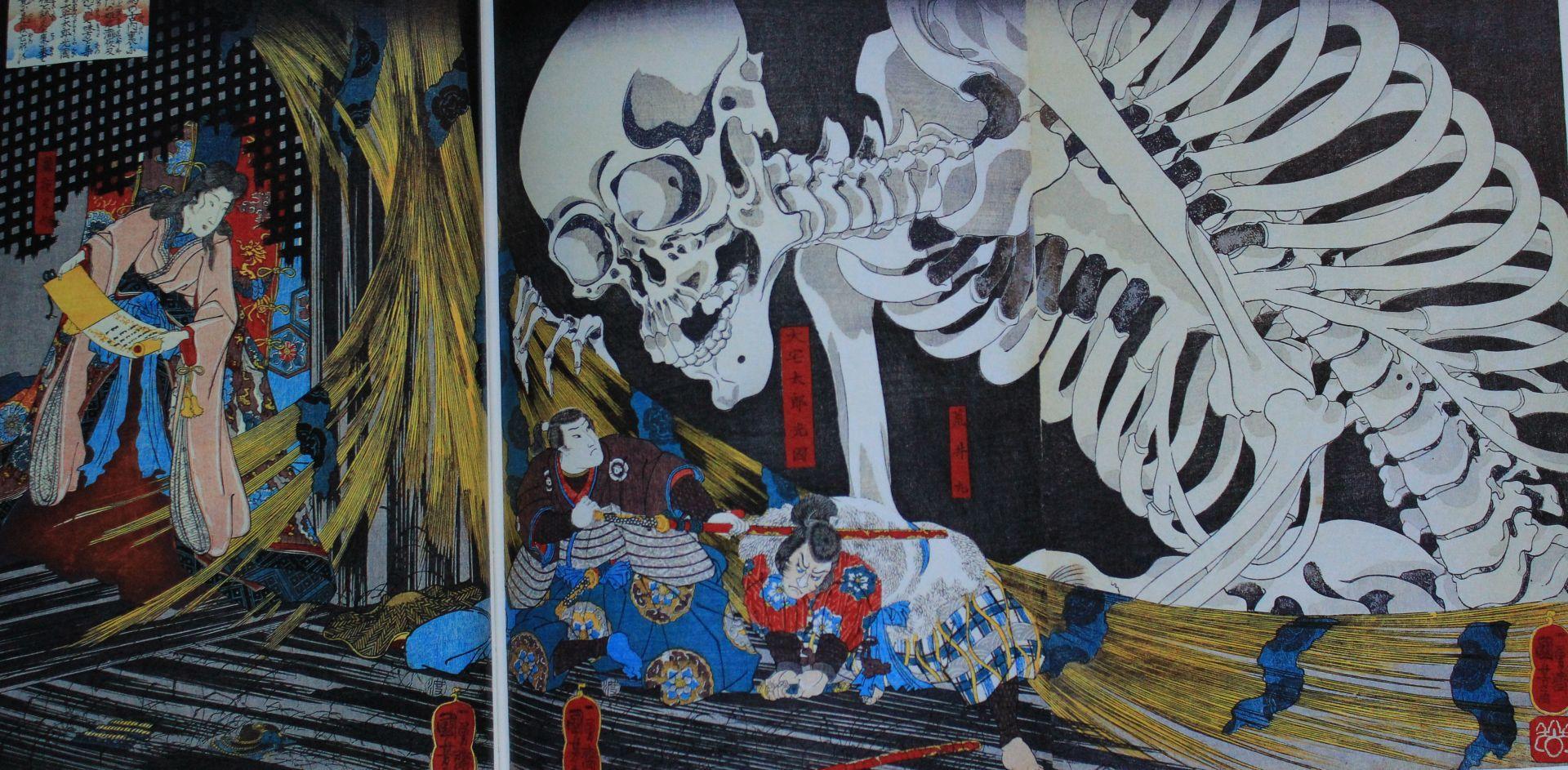 La principessa Takiyasha risveglia uno scheletro mostruoso al palazzo diSōma (Sōma no furudairi), circa 1845-46 silografia policroma(nishikie)