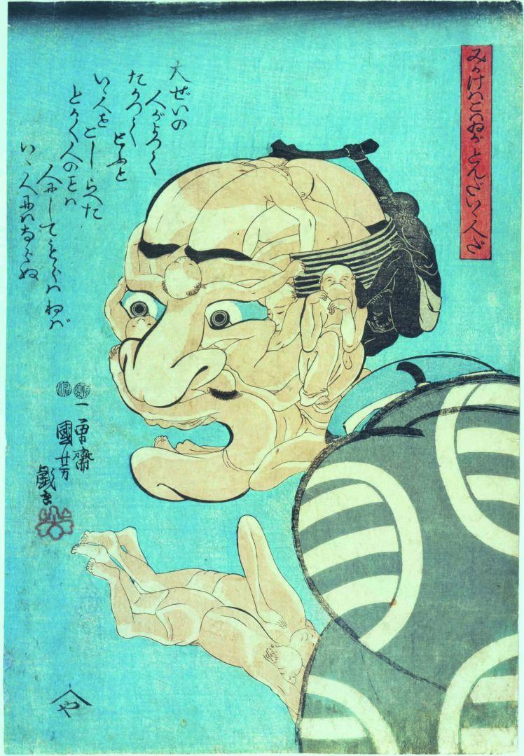 Fa paura ma è veramente una buona persona(Mikake wa kowai ga tonda ii hito da) circa 1847 silografia policroma(nishikie)