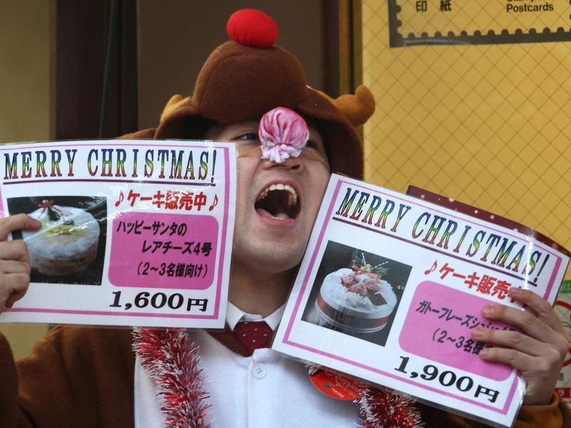 Kurimasu keki torta di natale giapponese