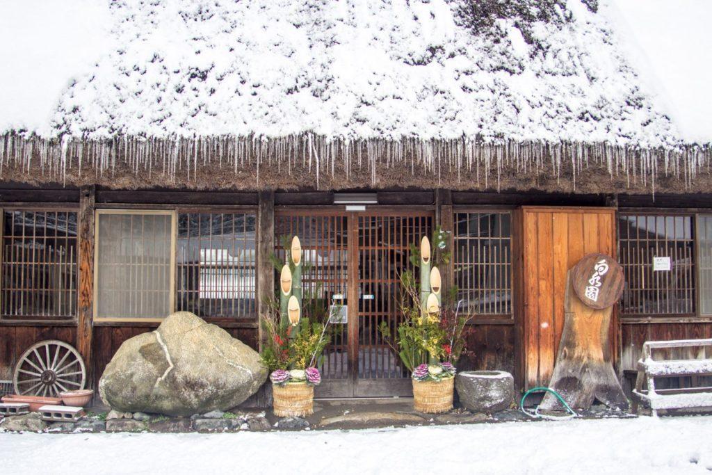 kadomatsu a shirakawa go