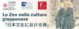 Lo Zen nella cultura giapponese @ Venezia