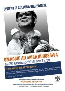 Omaggio ad Akira Kurosawa @ Milano