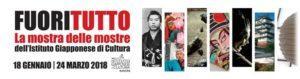 FUORITUTTO La mostra delle mostre all'Istituto Giapponese di Cultura in Roma @ Roma