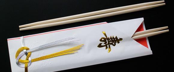osechi cibo giapponese capodanno bacchette