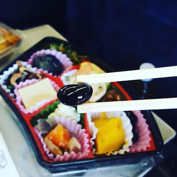 kuromame fagioli capodanno giapponesi