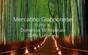 Mercatino Giapponese • FUYU • @ Roma