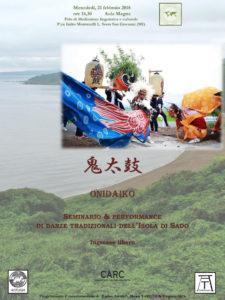鬼太鼓 Onidaiko - Seminario/work-shop & performance di danze tradizionali dell'Isola di Sado @ Sesto San Giovanni (MI)