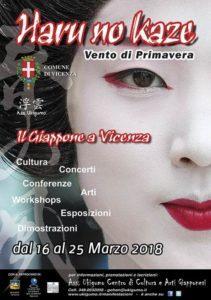 HARU NO KAZE - IL GIAPPONE A VICENZA 2018 @ Vicenza
