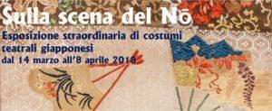 """""""Sulla scena del Nō"""". Esposizione straordinaria di costumi teatrali giapponesi al Museo d'Arte Orientale a Venezia @ Venezia"""