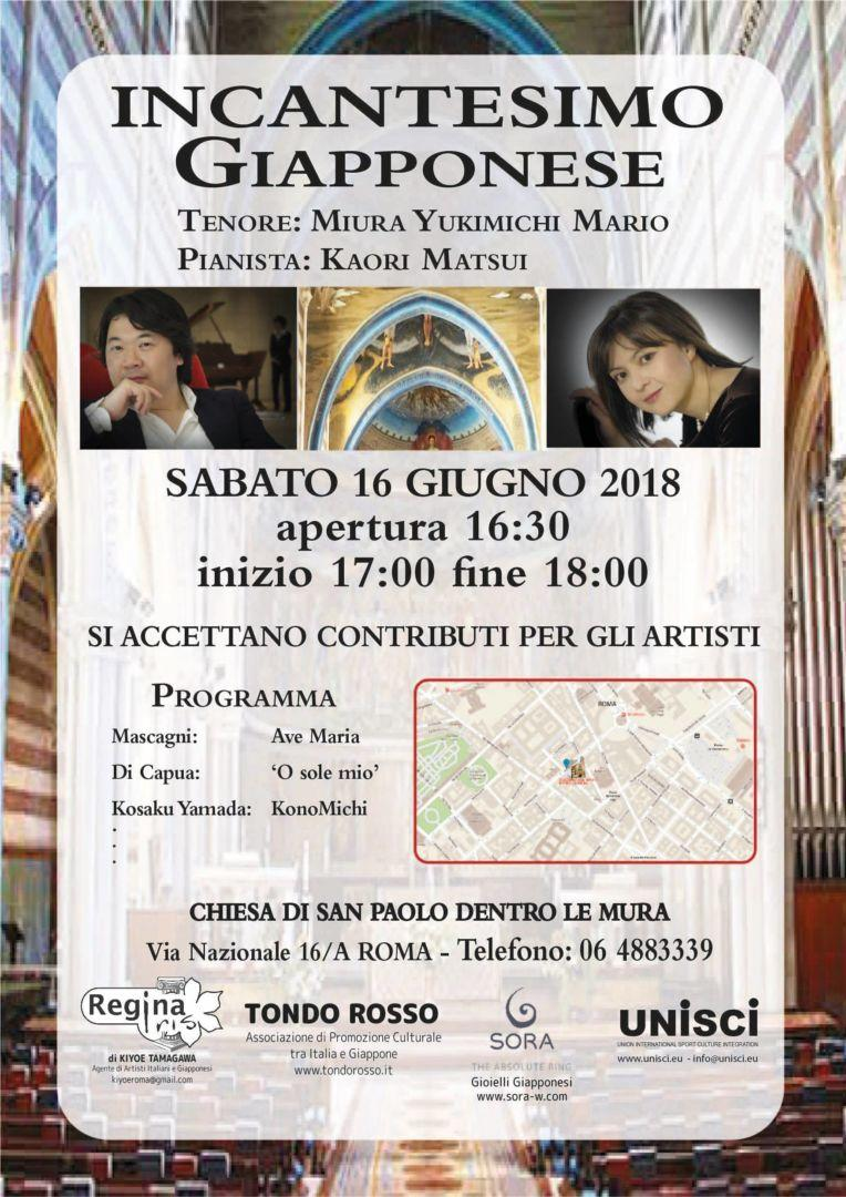 Incantesimo giapponese - Concerto @ Roma