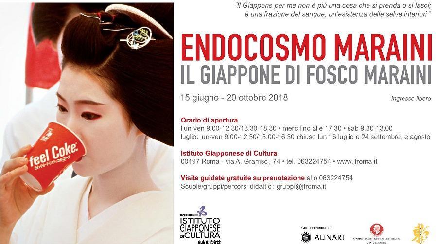ENDOCOSMO MARAINI il giappone di fosco maraini - Mostra a Roma @ Roma