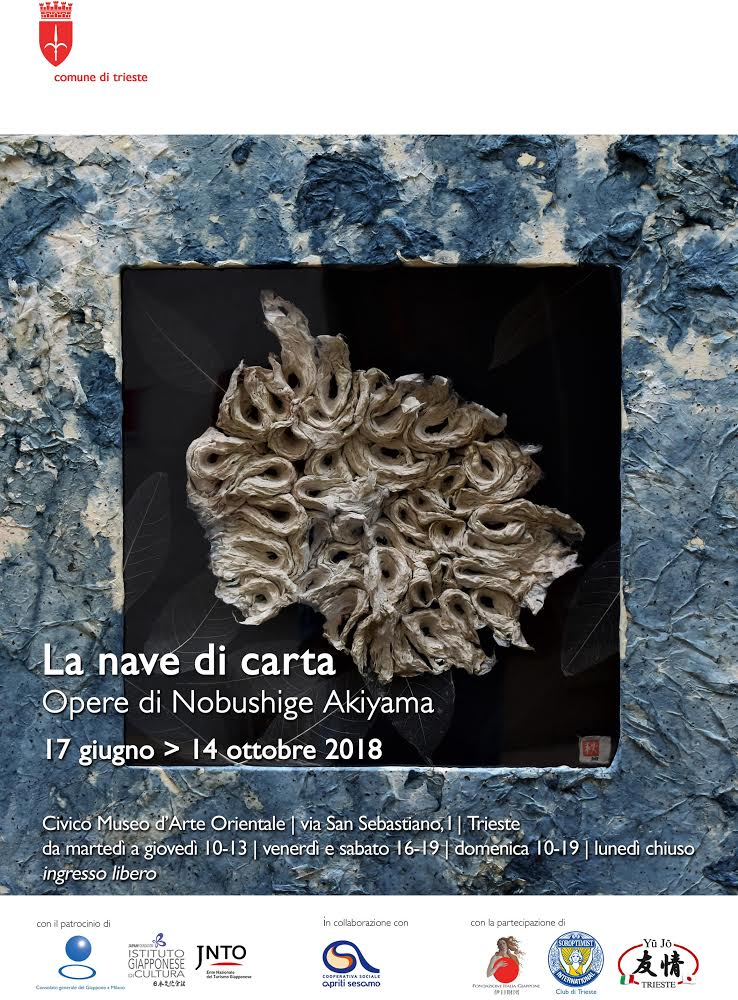 LA NAVE DI CARTA Opere di Nobushige Akiyama @ Trieste