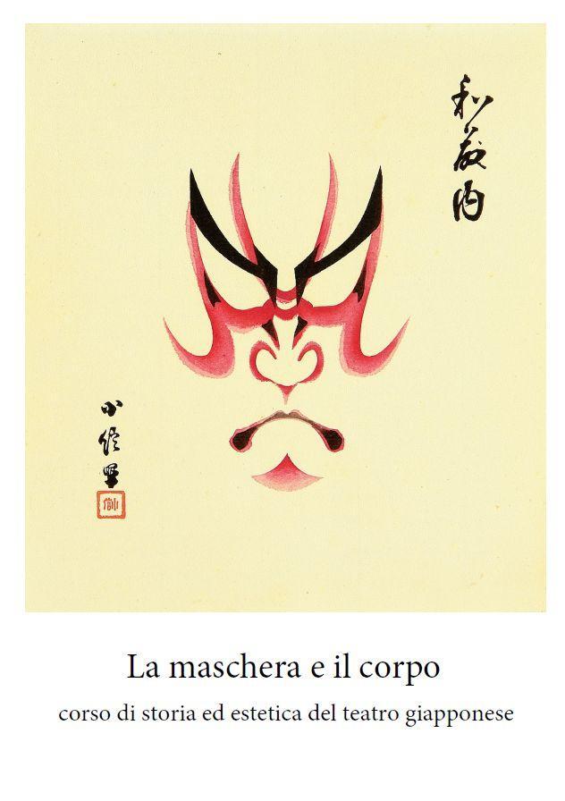 La maschera e il corpo - Corso di storia ed estetica del teatro giapponese @ Milano