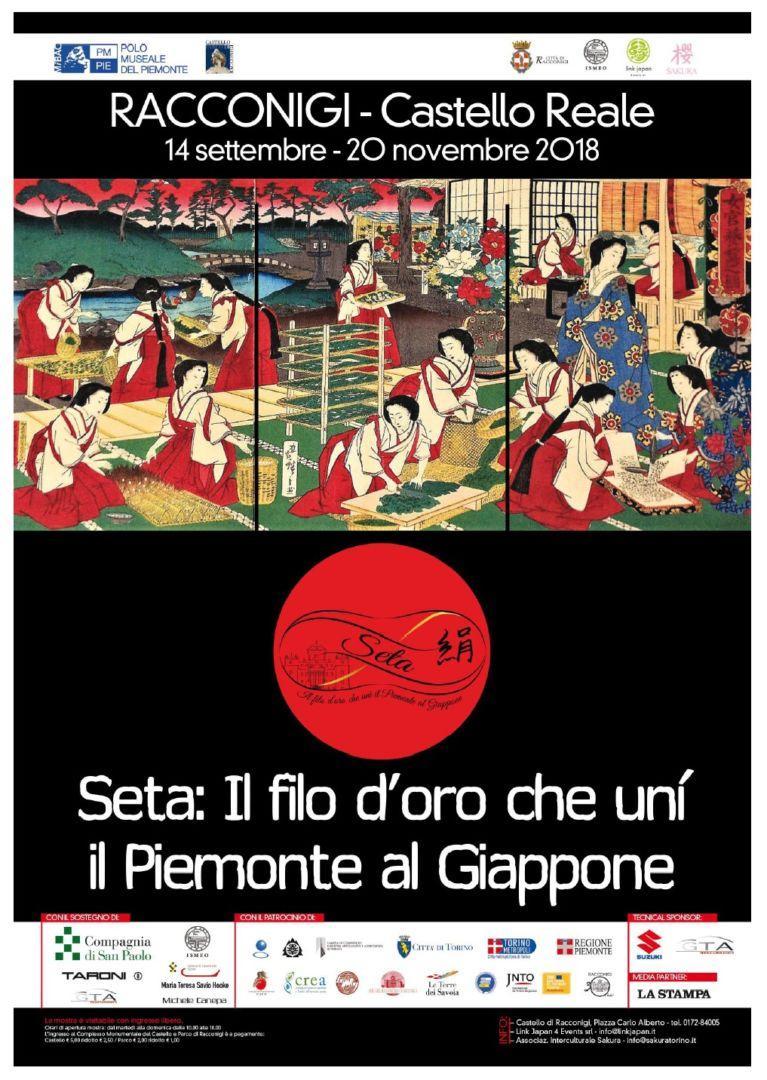 """Mostra """"Seta: il filo d'oro che unì il Piemonte al Giappone"""" Castello di Racconigi @ Racconigi (CN)"""