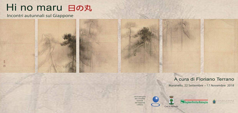 Hi no maru 日の丸 – Incontri autunnali sul Giappone @ Maranello (MO)