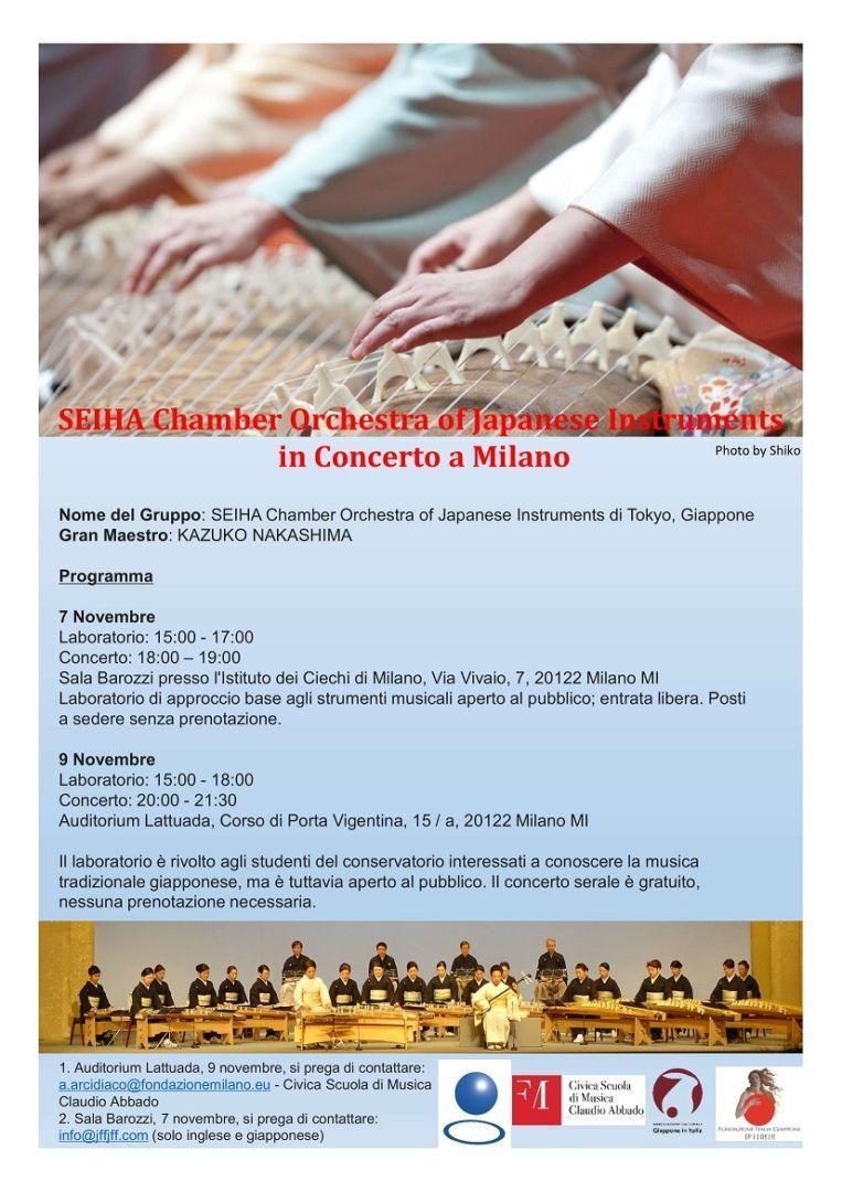 Workshop e spettacoli educativi della musica tradizionale giapponese a Milano @ Milano