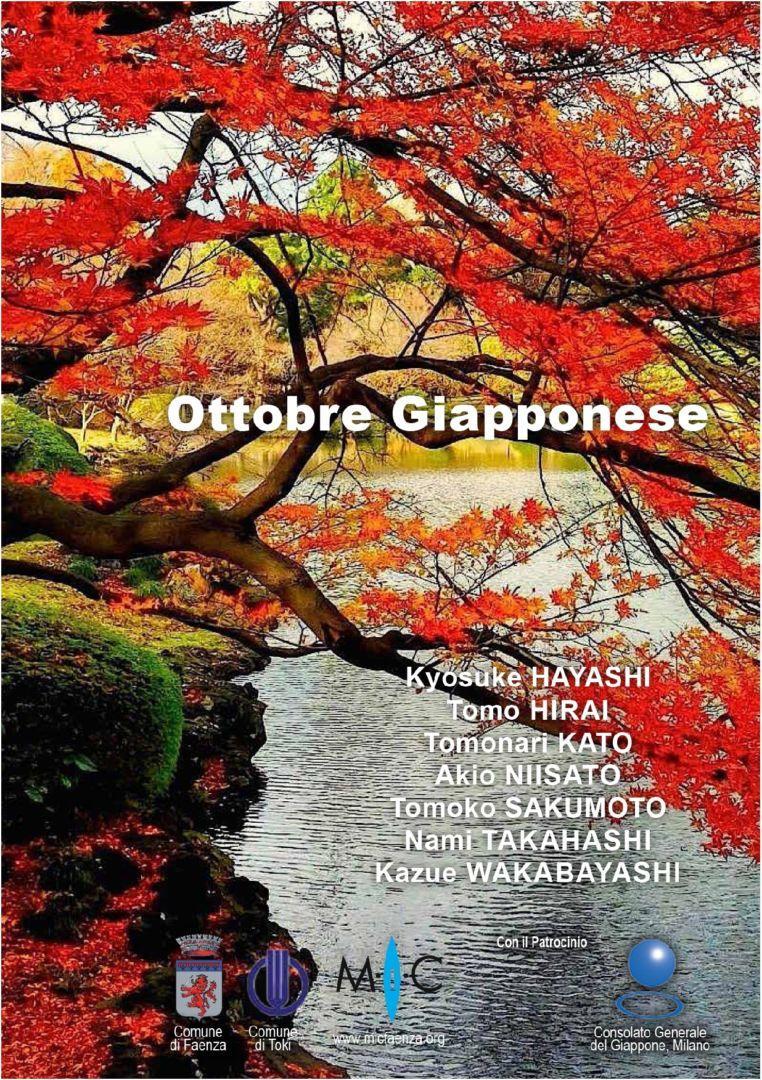 6° Ottobre Giapponese a Faenza e Ravenna @ Faenza e Ravenna - diverse location