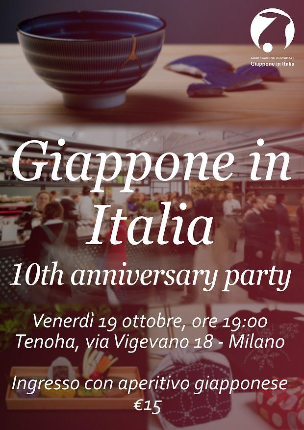 Festa anniversario Associazione Giappone in Italia @ Milano