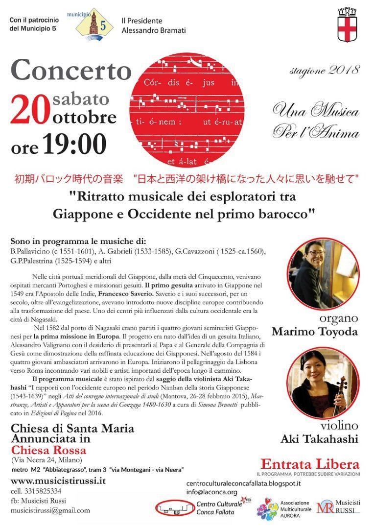Ritratto musicale dei esploratori tra Giappone e Occidente nel primo barocco @ MILANO