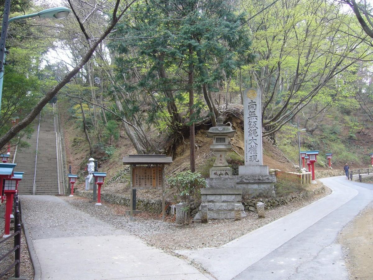 percorsi trekking monte takao tokyo