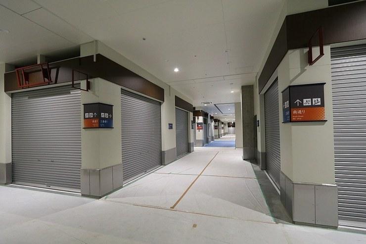 Area dei negozi di Uogashi yokocho