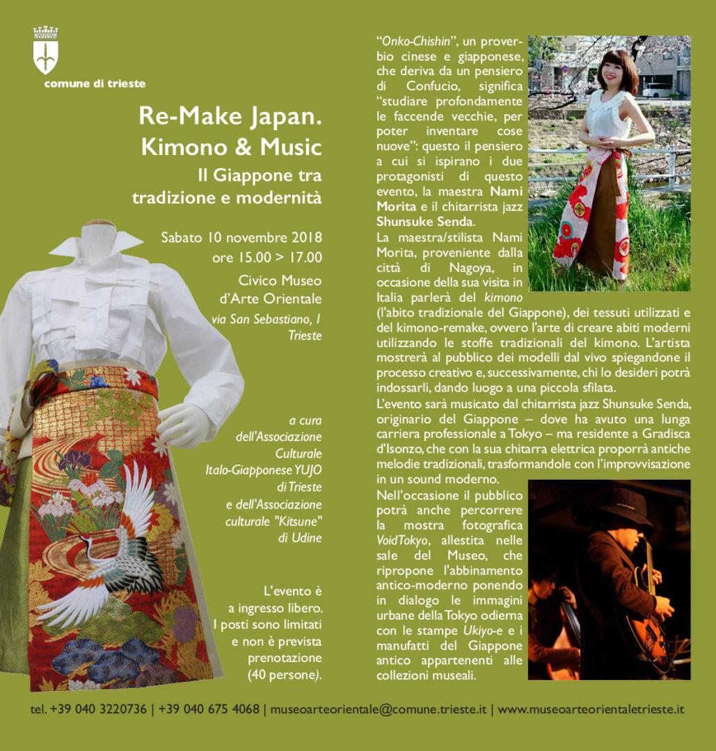 Re-Make Japan. Kimono & Music