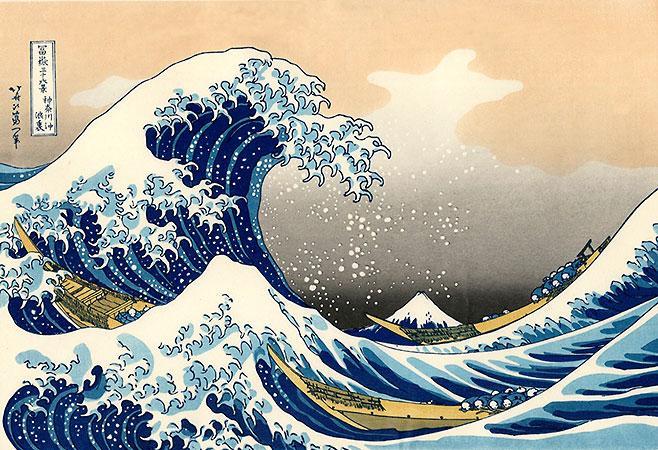 Seminario UKIYO-E Le stampe giapponesi e l'estetica del 'mondo fluttuante' @ Genova
