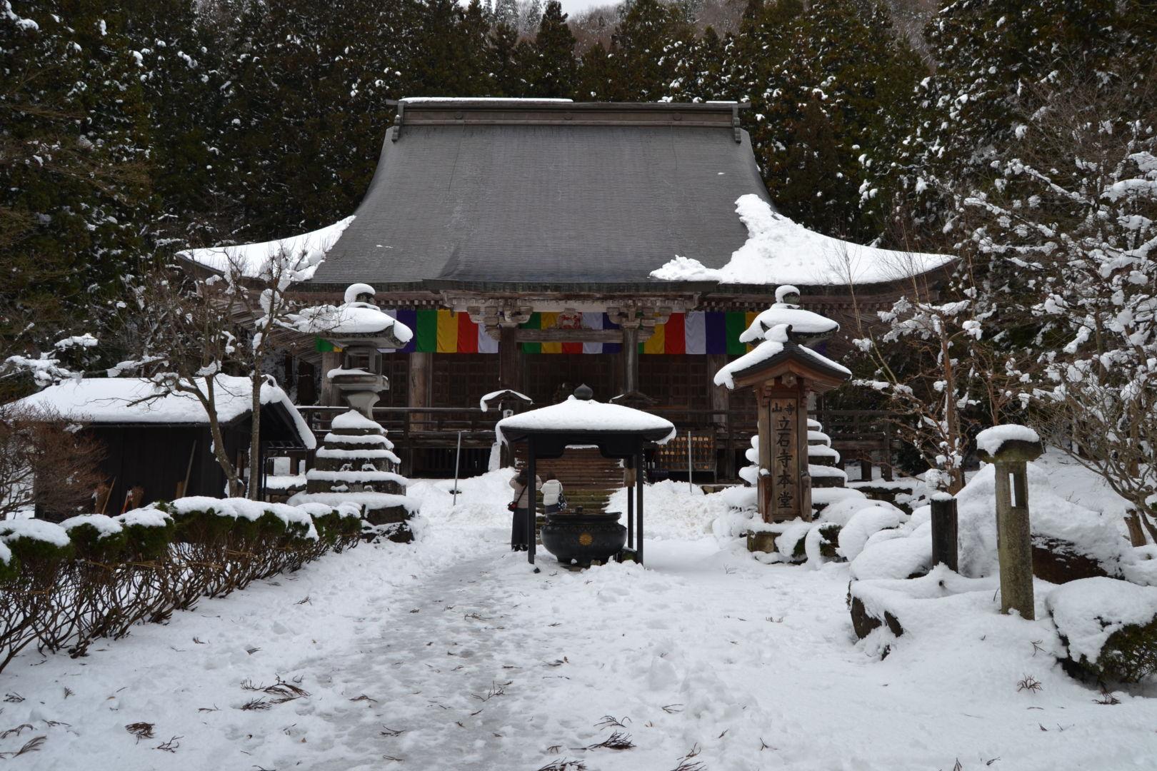 tempio yamadera yamagata neve