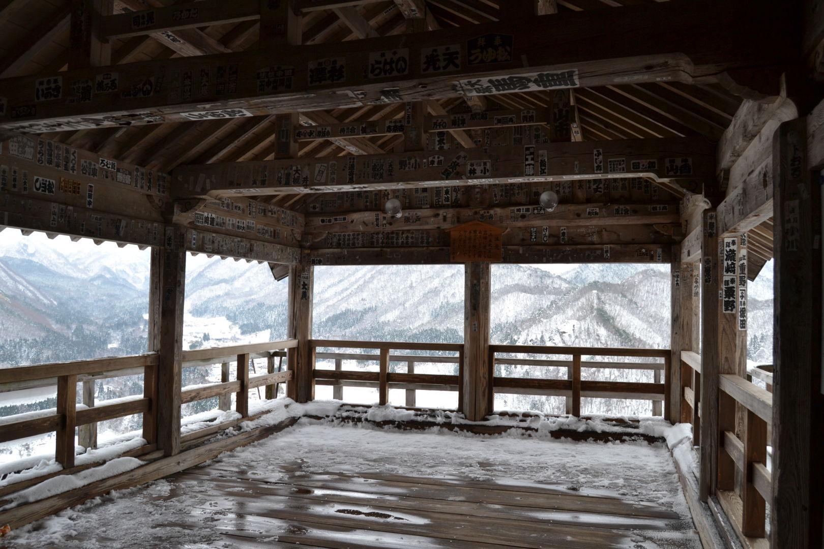 tempio yamadera yamagata inverno