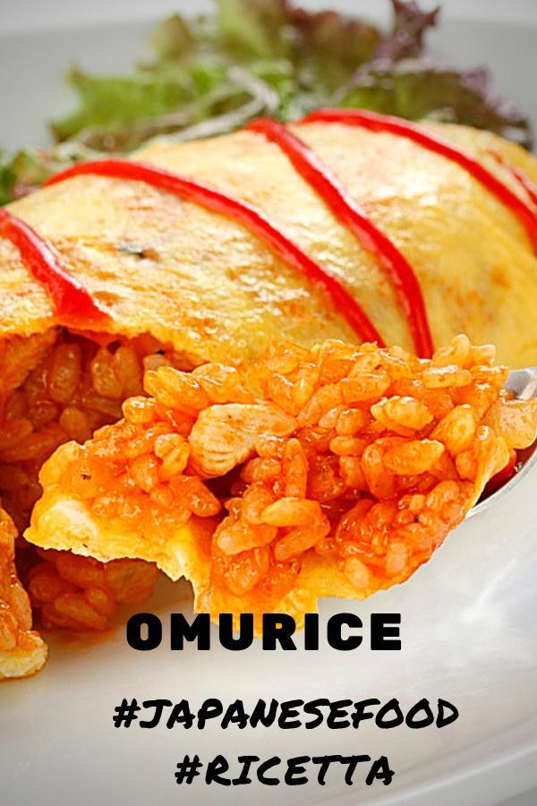 omurice omuraisu ricetta
