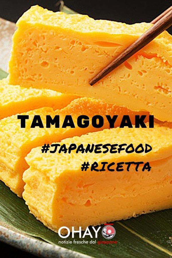 tamagoyaki ricetta frittata giapponese