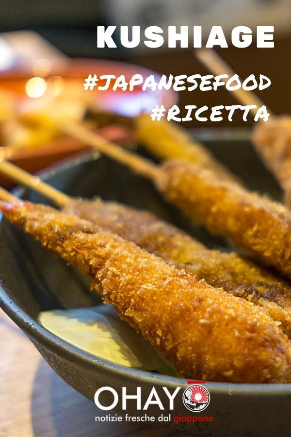 kushiage kushikatsu cucina giapponese ricetta