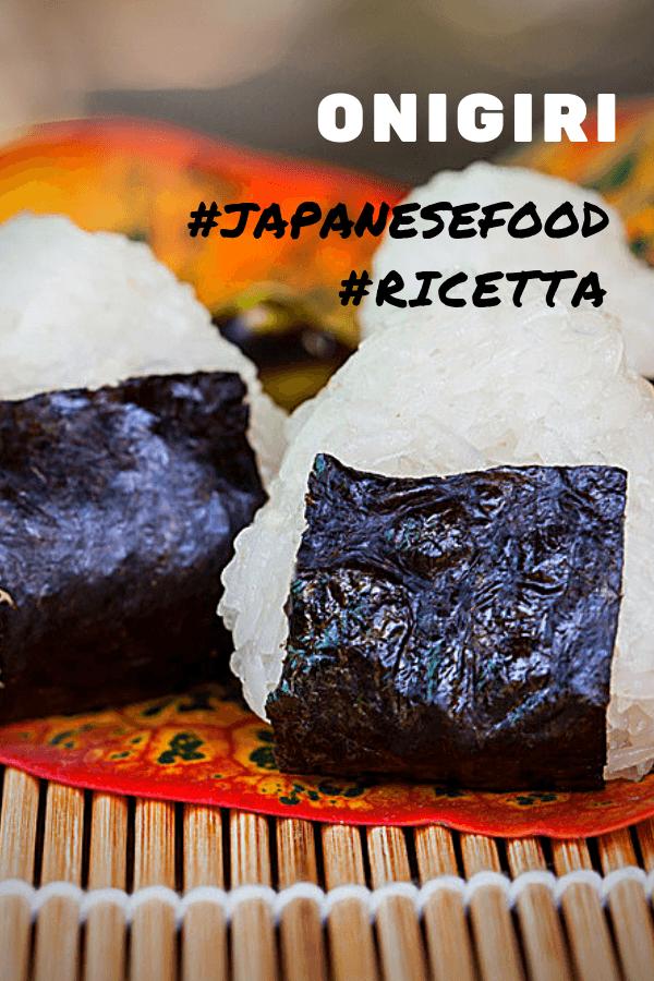 onigiri polpette di riso giapponesi per merenda ricetta