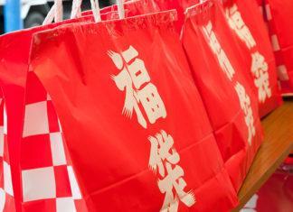 fukobukuro borse saldi capodanno giappone