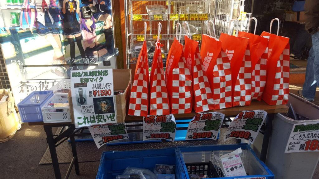 fukubukuro borse saldi capodanno giappone
